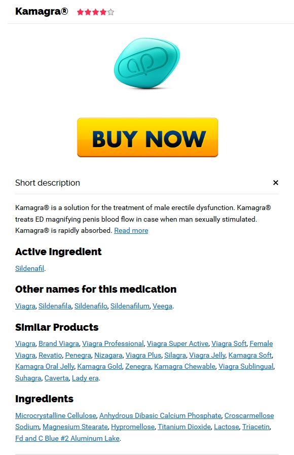 Big Discounts - Kamagra Tablet - Worldwide Shipping (3-7 Days)
